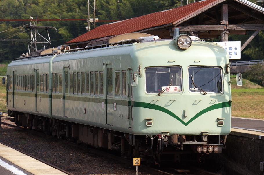 3000系 №1
