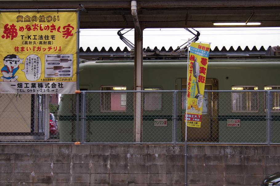松江しんじ湖温泉駅の3000系
