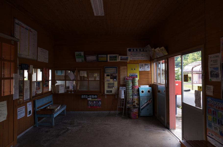一畑口駅 №2