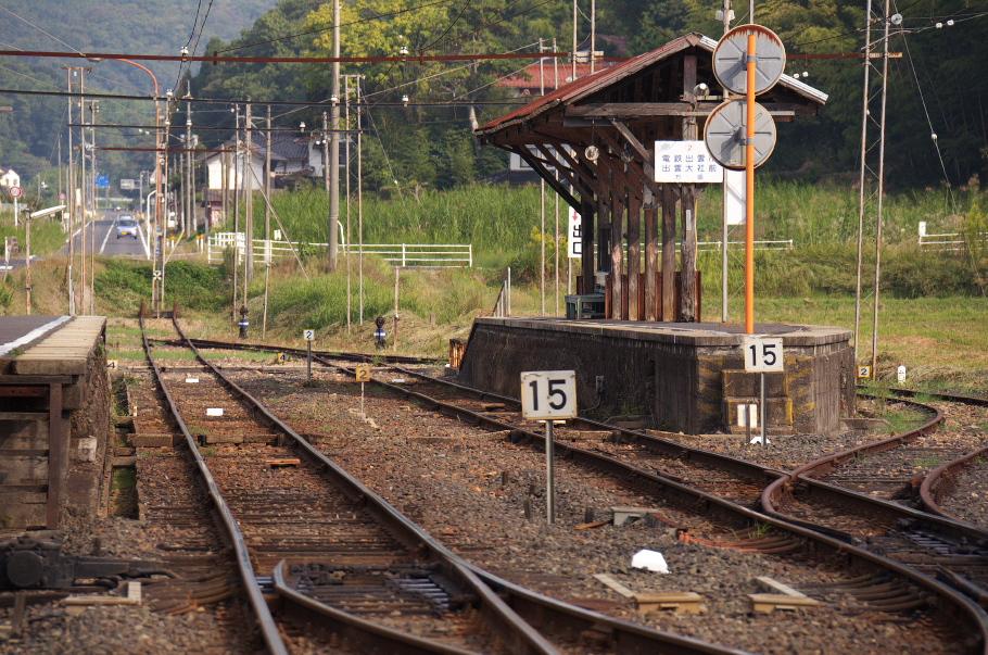 一畑口駅 №5