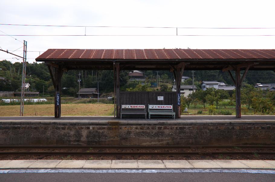 一畑口駅 №6