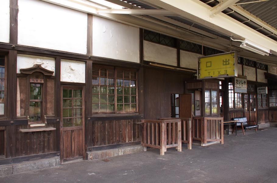 旧大社駅 №4