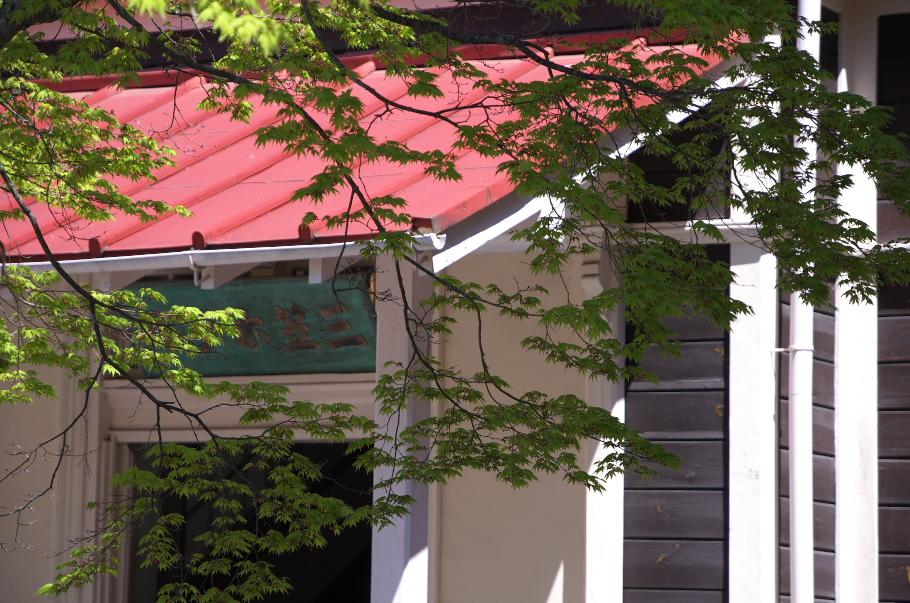 旧三笠ホテル №4
