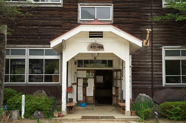 旧木沢小学校